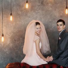 Wedding photographer Anastasiya Kosheleva (AKosheleva). Photo of 20.10.2016