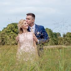 Wedding photographer Sergey Vasilevskiy (Vasilevskiy). Photo of 19.10.2017