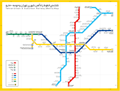 Tehran Subway Map
