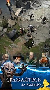Средиземье: Тени войны Screenshot