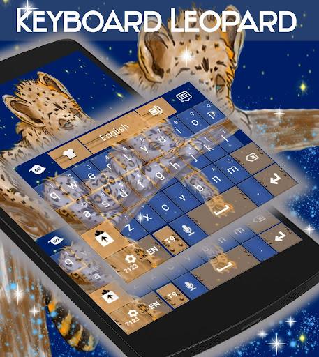 键盘豹纹主题