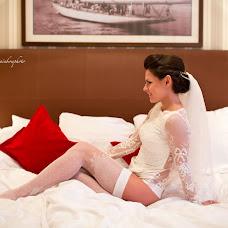 Wedding photographer Elena Kaleys (rainbowwow). Photo of 03.02.2014