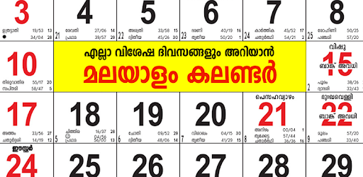 Malayalam Calendar 2020 November.Malayalam Calendar 2019 Apps On Google Play
