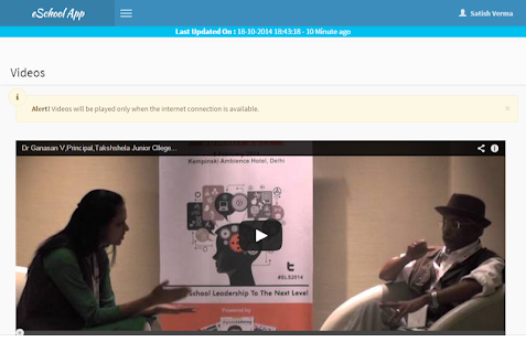St. Thomas School, Dhakuakhana for PC-Windows 7,8,10 and Mac apk screenshot 23