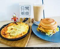 日常朝食DATO