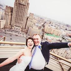 Wedding photographer Radosvet Lapin (radosvet). Photo of 06.05.2014