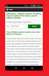 Download Mobile Number Information Pakistan APK latest version app
