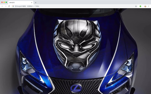 Black Panther New Tab Movies HD Themes