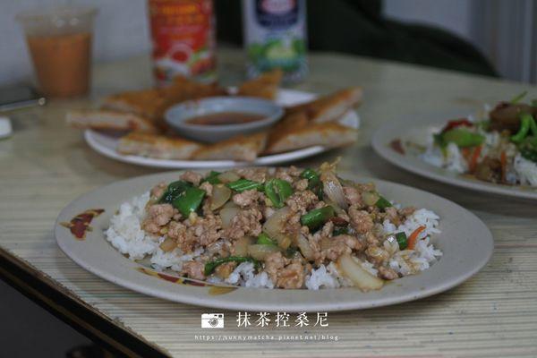 老實媽媽 - 台南公園巷弄裡的平價泰式家常菜,連泰國人也愛來!