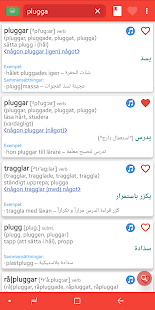 Persiska Lexikon