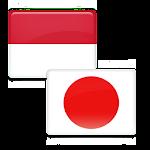 Kamus Jepang 2.3J