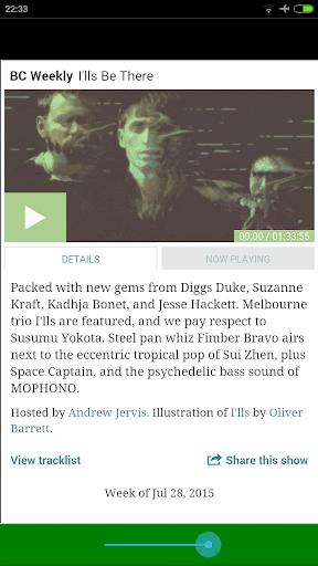 玩音樂App|オンライン音楽(有料)免費|APP試玩
