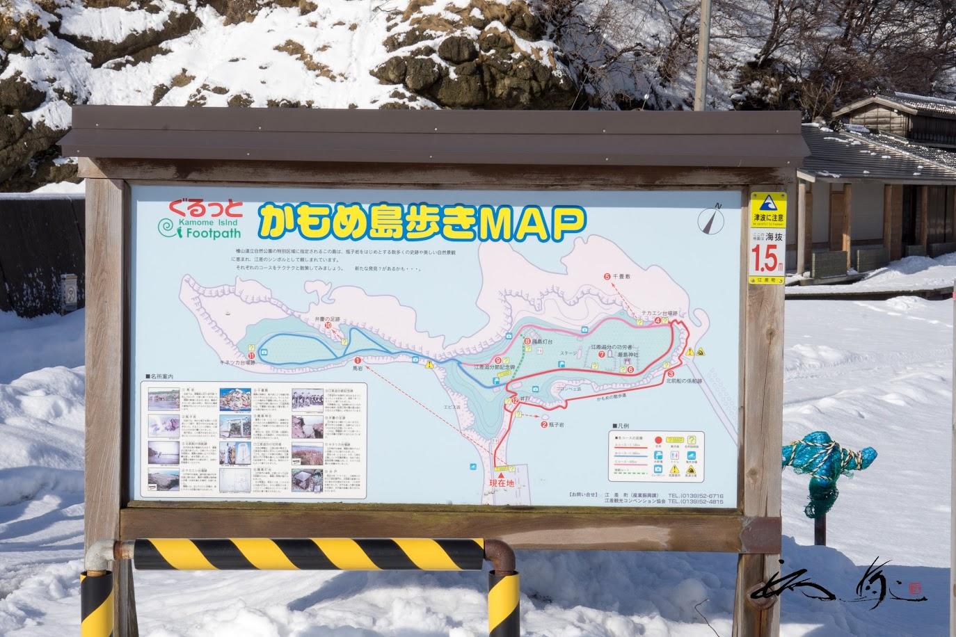 かもめ島歩きマップ