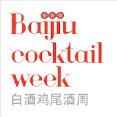 Baijiu Cocktail Week