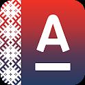 Альфа-Бизнес Мобайл 2.0 Беларусь icon
