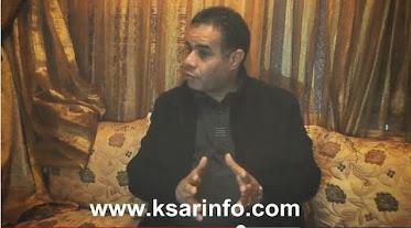 أحمد بكور:نختلف مع السيمو من اجل مصلحة الحركة الشعبية -فيديو-