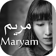 لعبة مريم Mariam icon