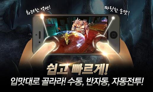 히든- screenshot thumbnail