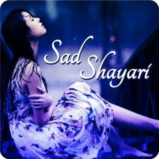 社交App|Sad Shayari LOGO-3C達人阿輝的APP
