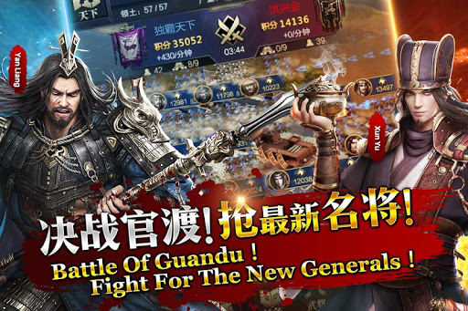Rise of Dynasty: Three Kingdoms 1.0.8 de.gamequotes.net 2