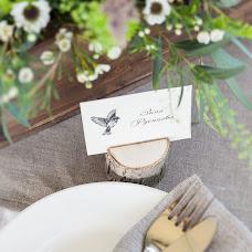 Wedding photographer Elena Bogdanova (Feona). Photo of 18.09.2015