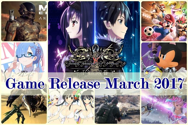 [Game Release] เกมเด็ด! เดือนมีนาคม 2017