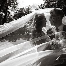 Wedding photographer Darya Kalachik (dashakalachik). Photo of 29.10.2018