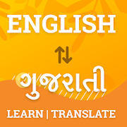 English to Gujarati Translator - Guj Dictionary