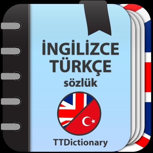 İngilizce-türkçe ve Türkçe-ingilizce sözlük APK