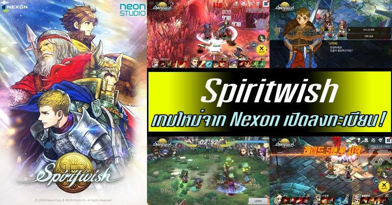 Spiritwish เกมมือถือ MMORPG เปิดให้ลงทะเบียนล่วงหน้า!