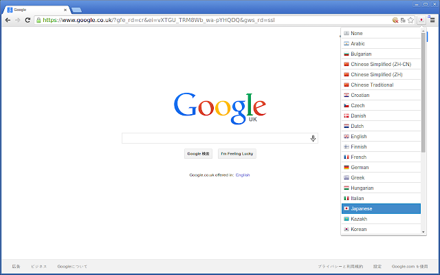 Google chrome extension to change country