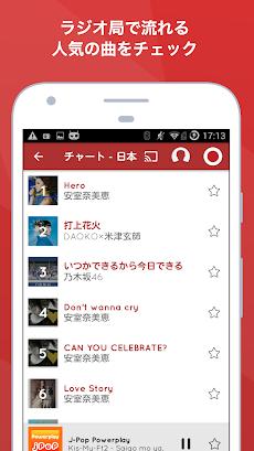 myTuner Radio ラジオ日本, ラジオ  FMのおすすめ画像5