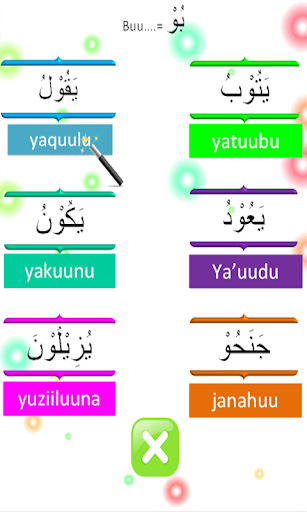 Learning Basic of Al-Qur'an 1.0.13 screenshots 21