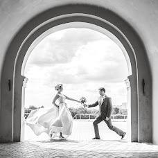 Wedding photographer Denis Misko (misko). Photo of 09.12.2017