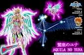 Aquila no Yuna - Omega Cloth