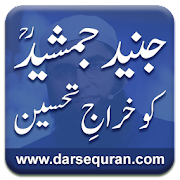 Tribute to Junaid Jamshed