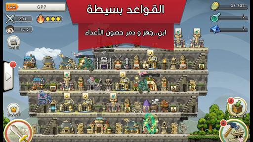 Damar Online 2.25.0 screenshots 4