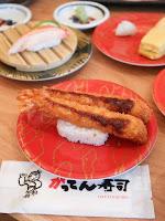 合點壽司 がってん寿司 京站店