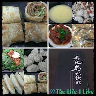 五花馬水餃館(仁愛店)