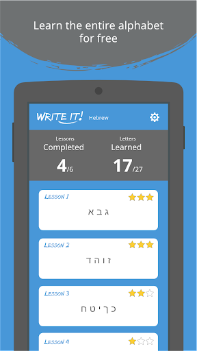 Write It! Hebrew apkmr screenshots 2
