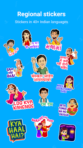 Download hike messenger: Stickers, Hidden Chat, Timeline Apk