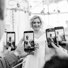 Wedding photographer Anastasiya Reva (id300352247). Photo of 19.03.2018