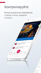 Почта Банк - náhled