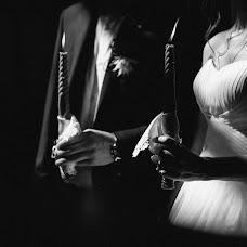 Свадебный фотограф Дмитрий Лопатин (Goami). Фотография от 18.09.2016
