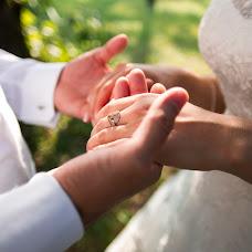 Wedding photographer Akhmed Molov (Lovez). Photo of 06.05.2016