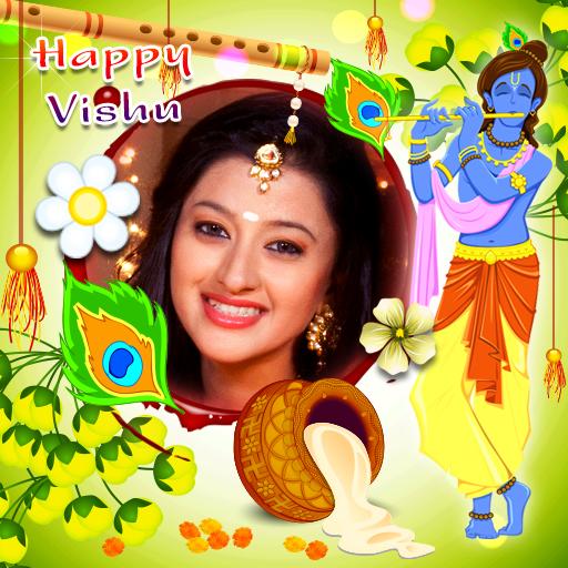 Vishu Photo Frames
