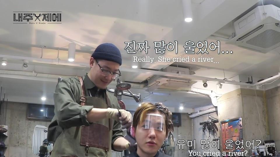 1 exo superm baekhyun park nae joo bitboot