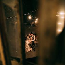 Wedding photographer Anastasiya Sluckaya (slutskaya). Photo of 08.12.2016