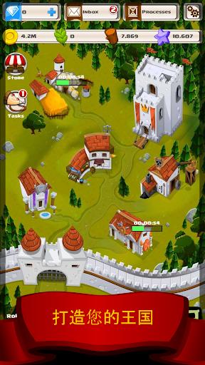War Kingdoms 策略游戏