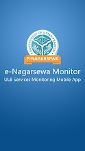 eNagarSewa Monitor App screenshot thumbnail